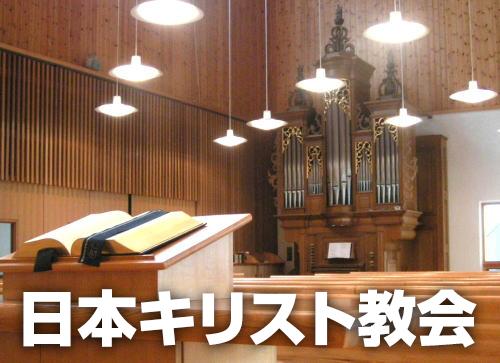 nikki-church