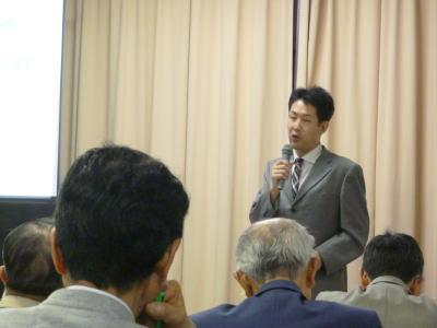 2013 公開学習会